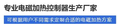 深chou市英雄联盟bi赛xia注科技有限公司!